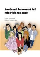 Současná hovorová řeč mladých Japonců